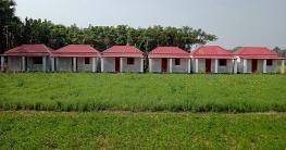 গোপালগঞ্জে ৭৮৭টি ঘর পেল গৃহহীন পরিবারগুলো