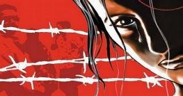 গোপালগঞ্জে 'নারীকণ্ঠে ডাক দিয়ে ঘরে ঢুকে গৃহবধূকে ধর্ষণ'