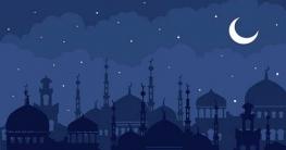সিয়াম সাধনার মাস রমজান, ফজিলত ও মাসআলা-মাসায়িল