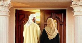 নিজ ঘরে প্রবেশের আগে দোয়া ও আমল কেন করবেন?