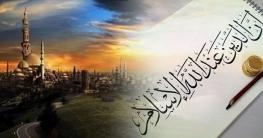 মুসলিম উম্মাহর অনুপ্রেরণা হজরত সালমান ফারসি