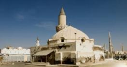 ইসলামের সর্বপ্রথম প্রচার কেন্দ্র