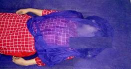 গোপালগঞ্জে পরকীয়ার জেরে গৃহবধুর আত্মহত্যা