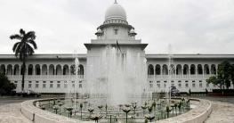 দীর্ঘদিন পর বসবেন আপিল বিভাগ, চলবে ভার্চ্যুয়ালি