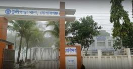 গোপালগঞ্জের টুঙ্গিপাড়া থানায় মামলা নিষ্পত্তির হার শতভাগ