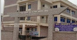 সঙ্কটেও 'সেবার মান ভালো' গোপালগঞ্জের মা ও শিশু কল্যাণ কেন্দ্রে
