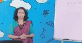 মাধ্যমিক শিক্ষার্থীদের টেলিভিশন ক্লাসের নতুন রুটিন প্রকাশ