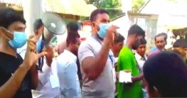 প্রান্তিক মানুষের টিকা নিবন্ধন করে দেবে 'কাশফুল'