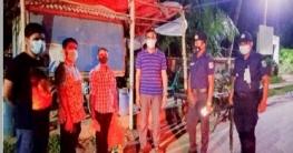 জরিমানা না করে ১০ দিনের খাদ্য সামগ্রী দিলেন টুঙ্গিপাড়ার ইউএনও