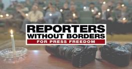 শেখ হাসিনার বিরুদ্ধে অপপ্রচার: আরএসএফকে আইনি নোটিশ