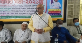 বঙ্গবন্ধুকে হত্যার প্রত্যক্ষ মদদদাতা জিয়া: তথ্য প্রতিমন্ত্রী