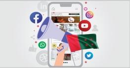গুজব-অপপ্রচার রোধে অনলাইন টিম তৈরি করছে আ'লীগ