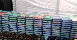 শেখ হাসিনার জন্মদিনে ৭০০ কোরআন বিতরণ করলো ছাত্রলীগ
