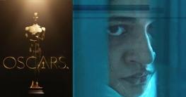 অস্কারের ৯৪তম আসরে 'রেহানা মরিয়ম নূর'