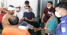 গোপালগঞ্জে পুলিশ কর্মকর্তাকে কুপিয়ে জখম