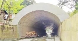 বান্দরবানে নির্মিত হচ্ছে দীর্ঘ টানেল