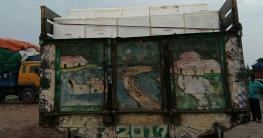ভারতে গেলো আরও ১৮৬ মেট্রিক টন ইলিশ