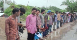 হিন্দুদের ওপর হামলা : বৃষ্টি উপেক্ষা করে প্রতিবাদে মুখর গোপালগঞ্জ