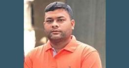 সড়ক দুর্ঘটনায় ফরিদপুর জেলা যুবদল নেতা নিহত