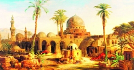 মুসলিম বিশ্বে বাগদাদ পতনের প্রভাব