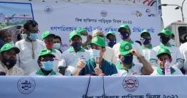অভিজাত এলাকায় গাড়ি চালালে দিতে হবে 'এক্সট্রা চার্জ': আতিক