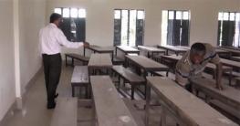 স্কুল খুলতে প্রস্তুত গোপালগঞ্জ