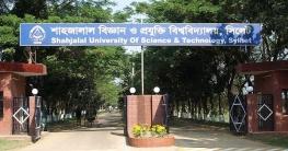 শাবিপ্রবিতে এমফিল-পিএইচডি কোর্সে ভর্তি আবেদন চলছে