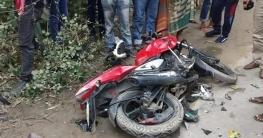 গোপালগঞ্জে নসিমন-মোটরসাইকেল সংঘর্ষে যুবক নিহত