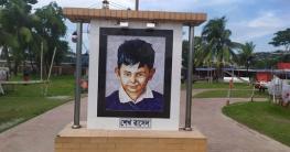 আগামীকাল শেখ রাসেল দিবসে গোপালগঞ্জে নানা কর্মসূচি