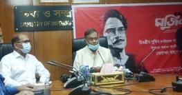 সরকারকে বেকায়দায় ফেলতে পীরগঞ্জে হামলা : তথ্যমন্ত্রী