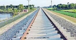 ভাঙ্গা-কুয়াকাটা রেলপথ নির্মাণ: খরচ ৪২ হাজার কোটি টাকা