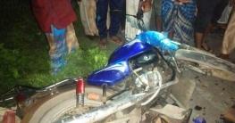 গোপালগঞ্জে সড়ক দুর্ঘটনায় পুলিশ সদস্য নিহত