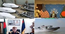 যুক্তরাষ্ট্র নৌবাহিনী ও কোস্টগার্ডকে নৌযান উপহার দিল