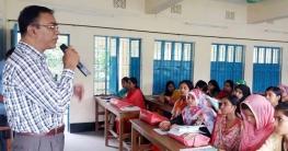 শিক্ষাপ্রতিষ্ঠান এমপিওভুক্তির আবেদন শুরু